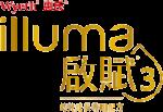 惠氏illuma啟賦3